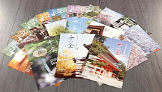 新聞・カタログチラシ02