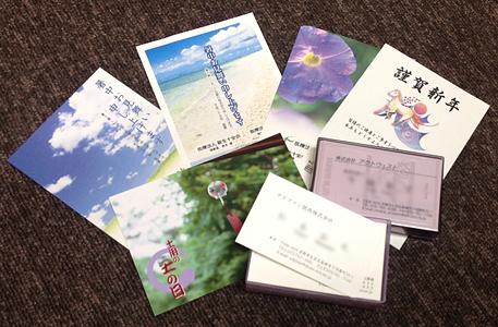 複写印刷物・名刺02